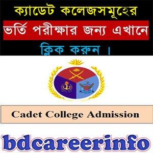 Cadet College Admission Apply Online 2019