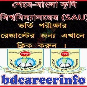 Sher-e-Bangla Agri University Admission Result 2018