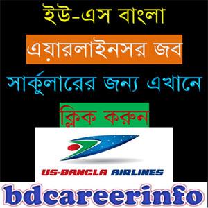 US-Bangla Airlines Job Circular 2019