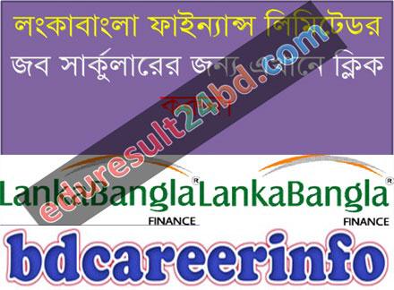LankaBangla Finance Job Circular 2018