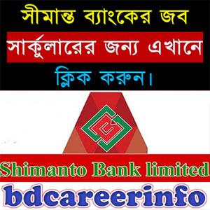 Shimanto Bank Limited Job Circular 2018