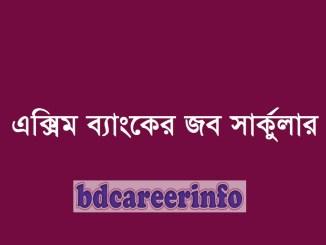 Exim Bank Job Circular 2019