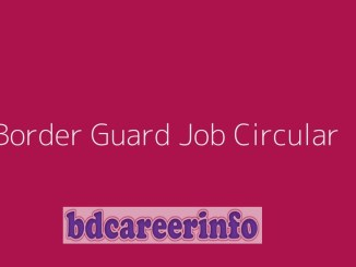 Border Guard Job Circular 2019