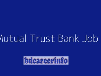 Mutual Trust Bank Job Circular 2019
