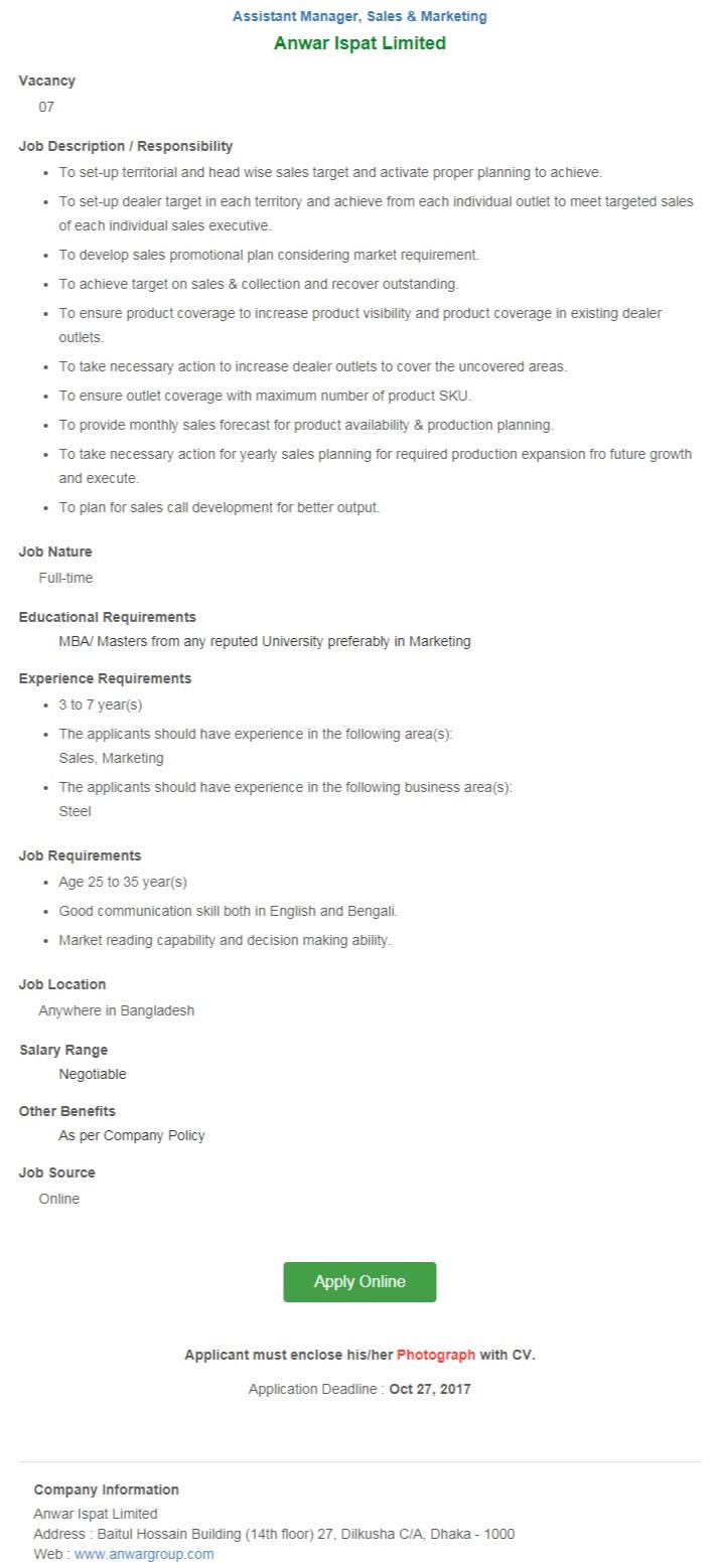 Anwar Ispat Limited job circular 2017