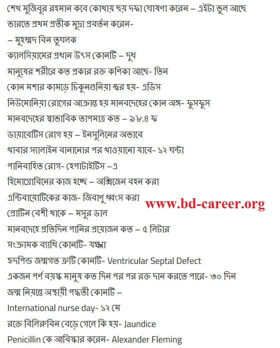 bpsc-job-solution-2