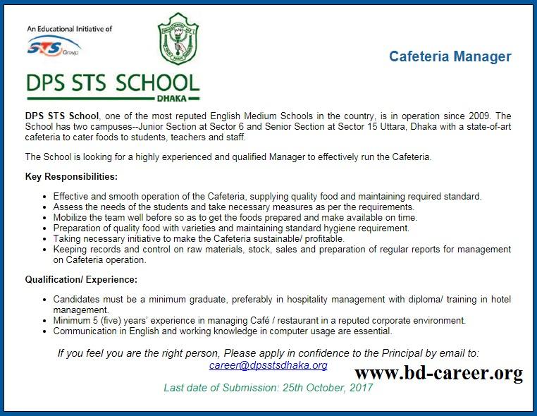 DPS STS School job circular