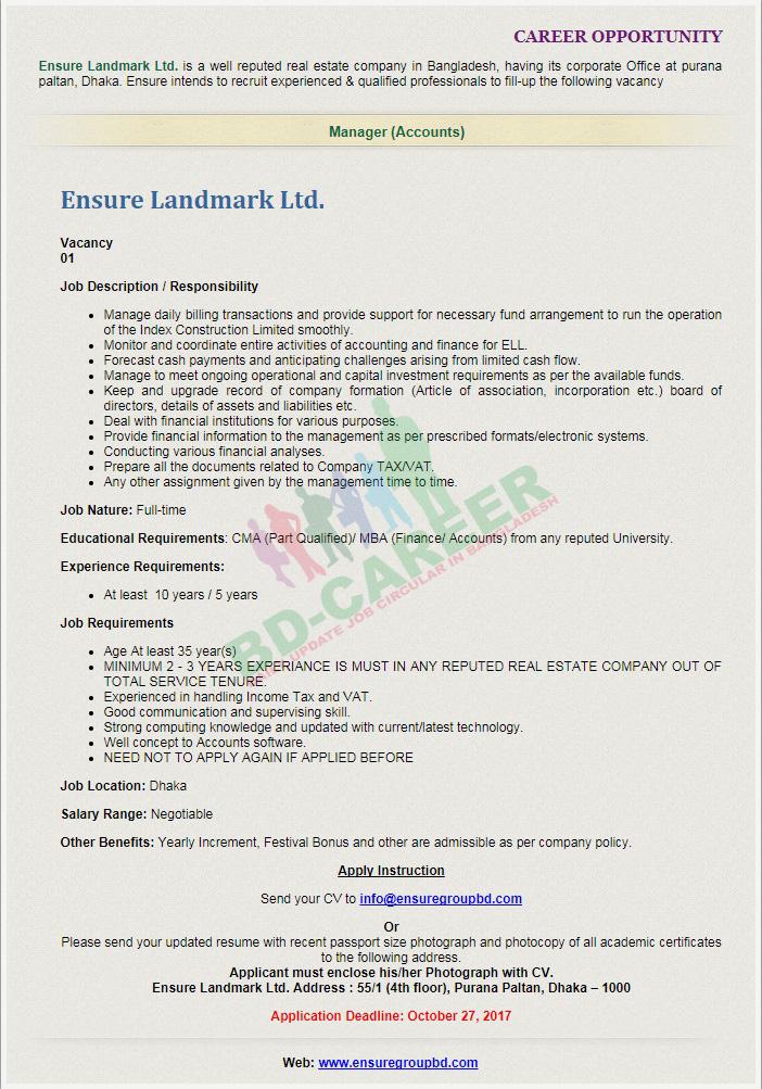 Ensure Landmark Ltd (1)