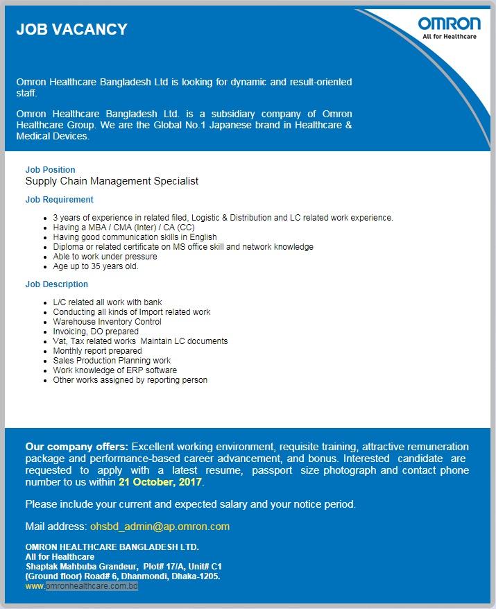 Omron Healthcare Bangladesh job circular 2017