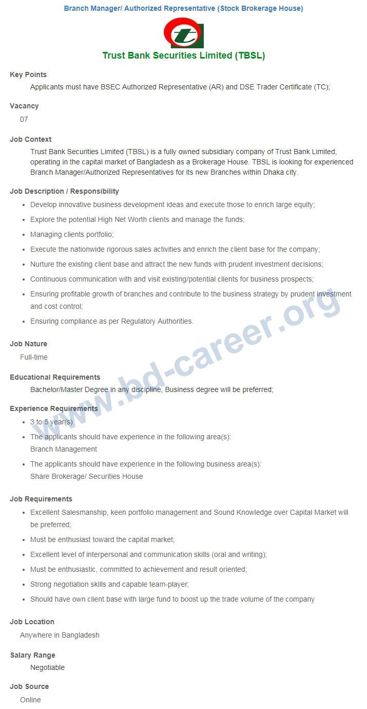 TBSL jobs circular