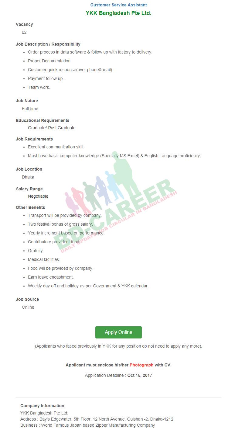YKK Bangladesh Pte ltd job circular