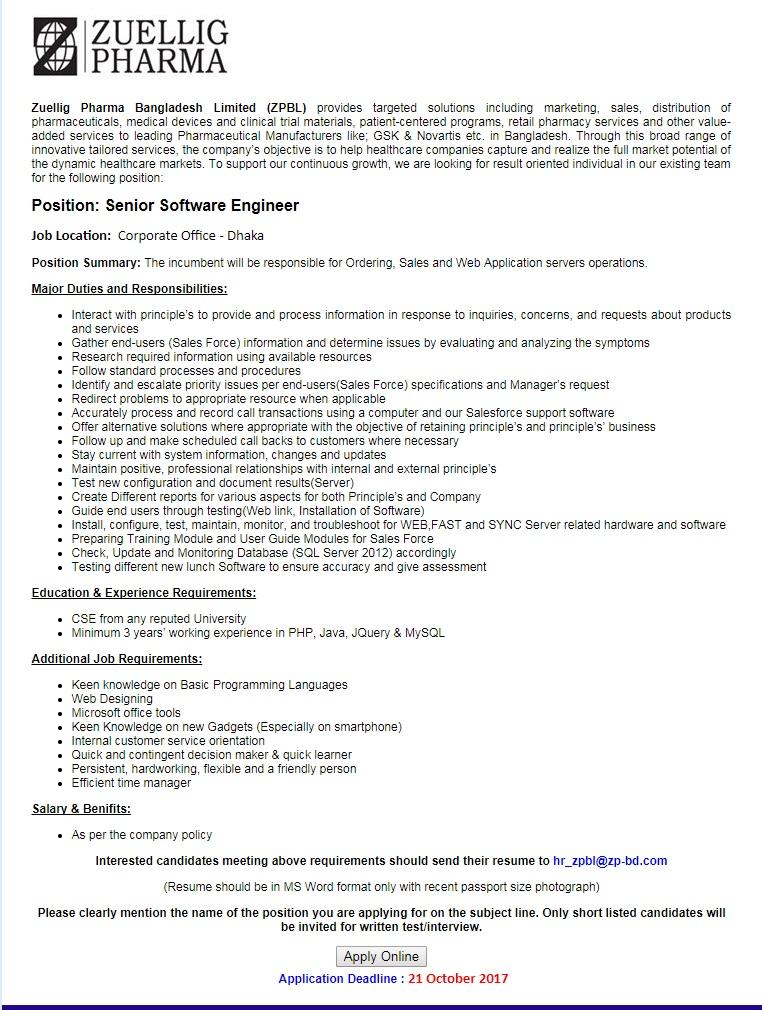ZPBL job circular