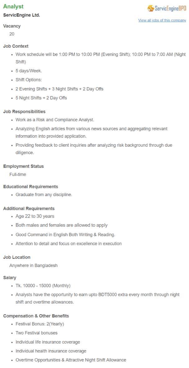 ServicEngine Ltd Job Circular