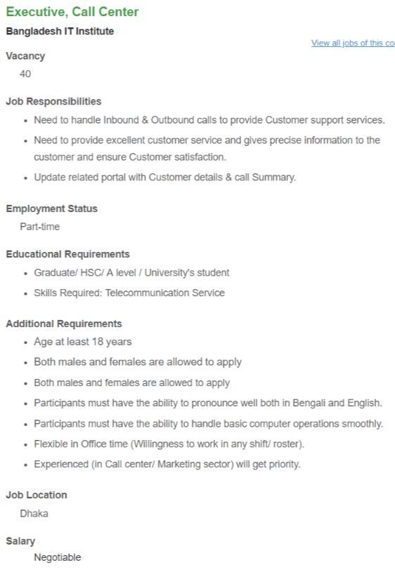 Bangladesh IT Institute Job Circular