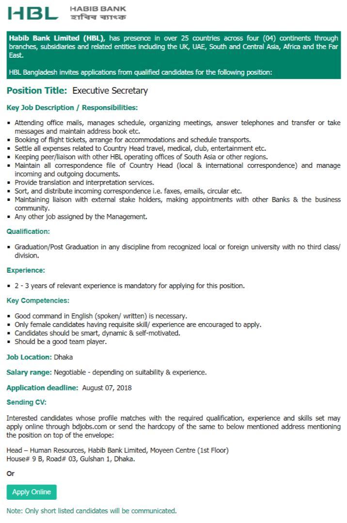 Habib Bank Limited Job Circular Apply Process 2018