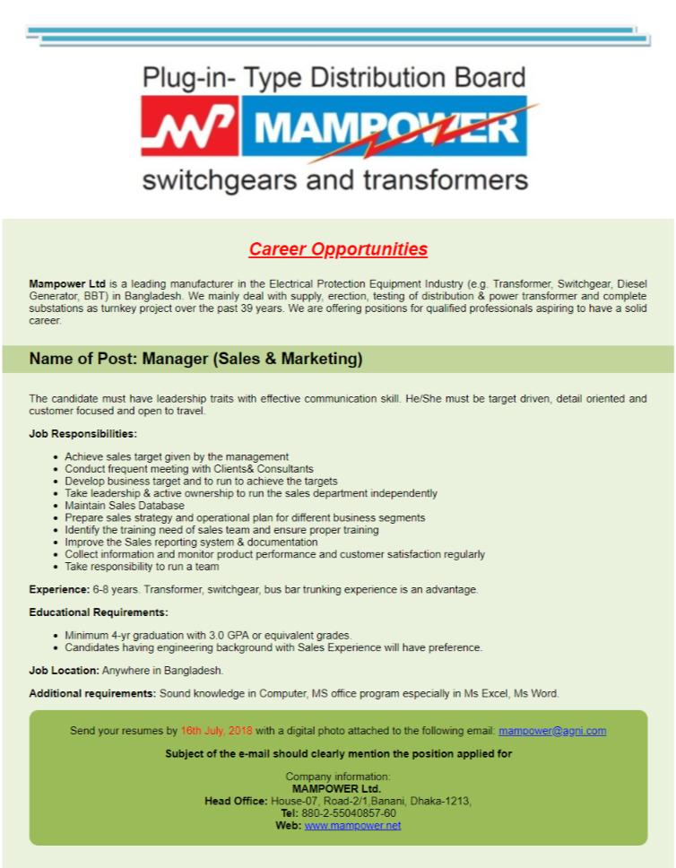 Download Mampower Ltd Job Circular 2018