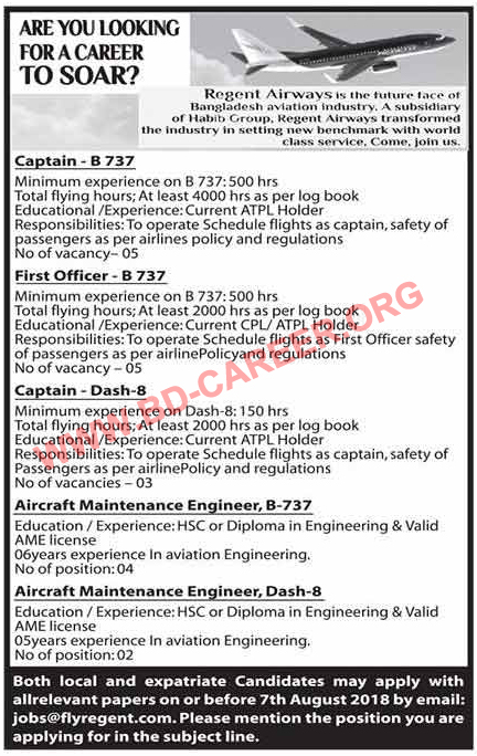Regent Airways Job Circular