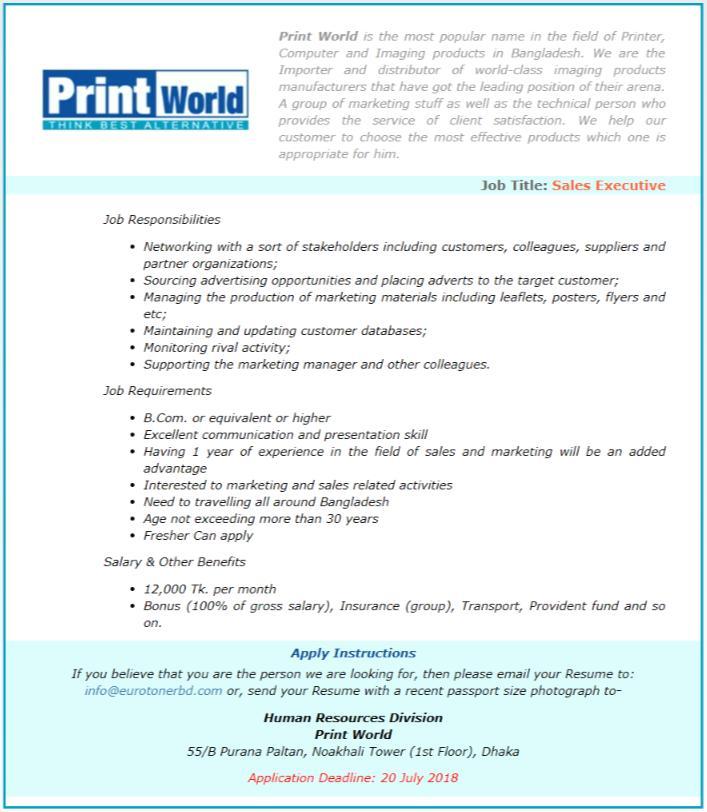 Download Print World Job Circular 2018