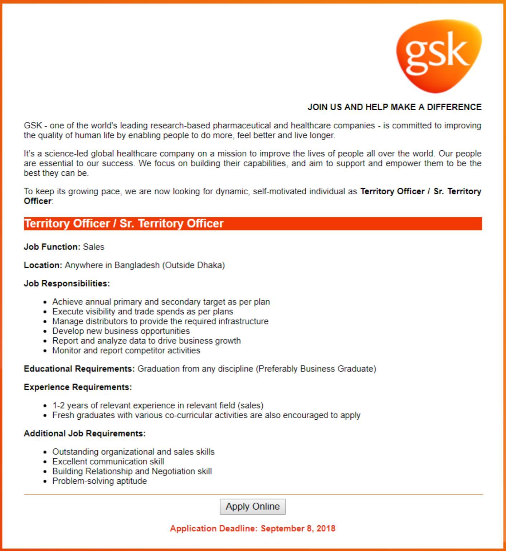 GSK Bangladesh Job Circular