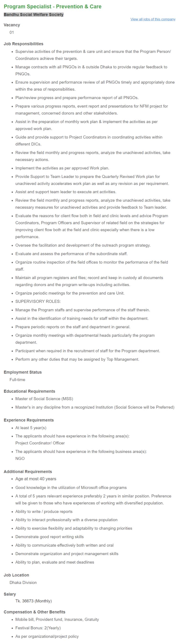 BSWC Job Circular Apply Process