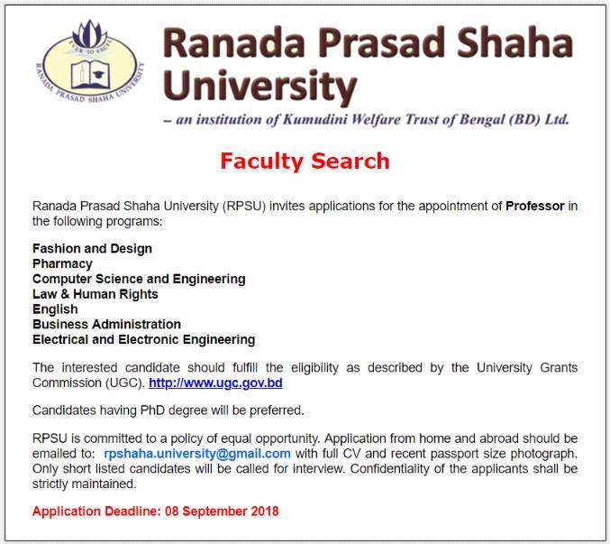 RPSU Job Circular Apply Process