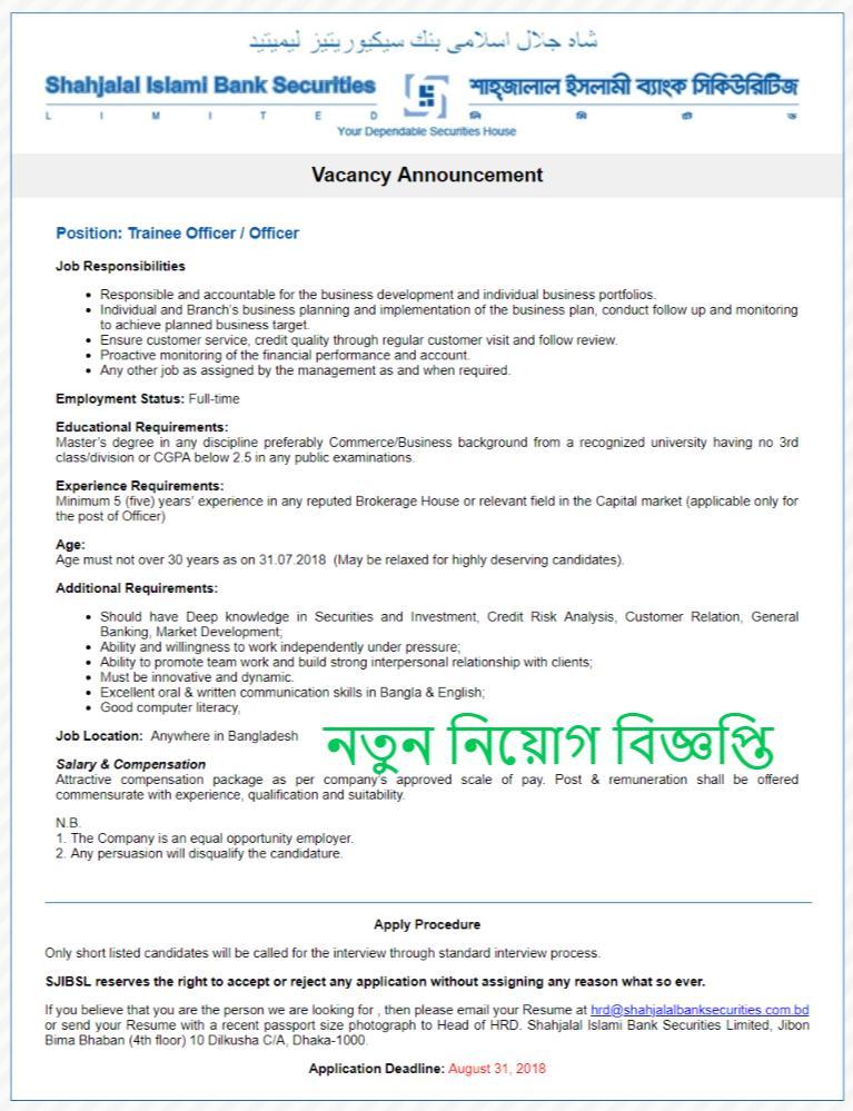 Shahjalal Islami Bank Securities Limited Job Circular