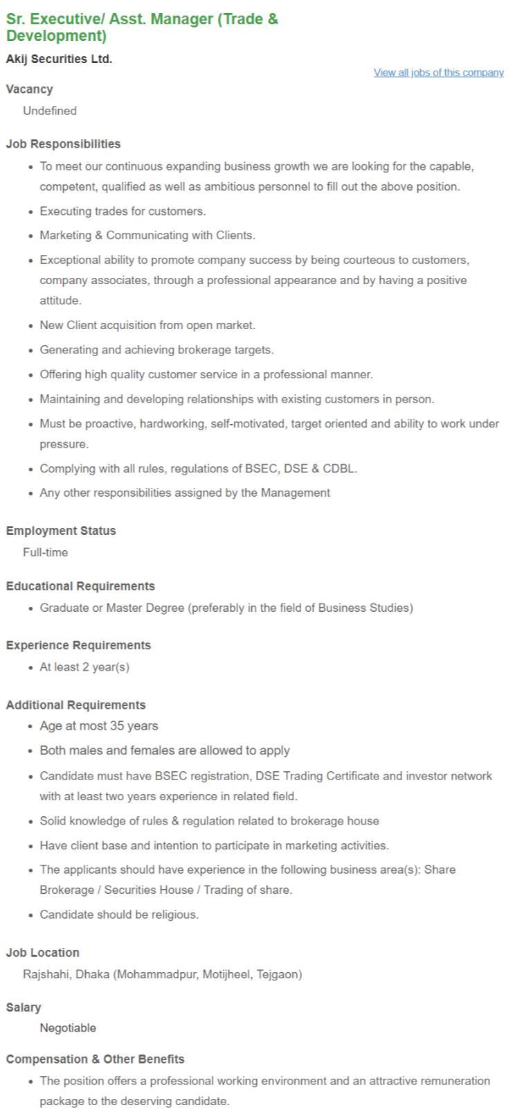 Akij Securities Ltd Job Circular