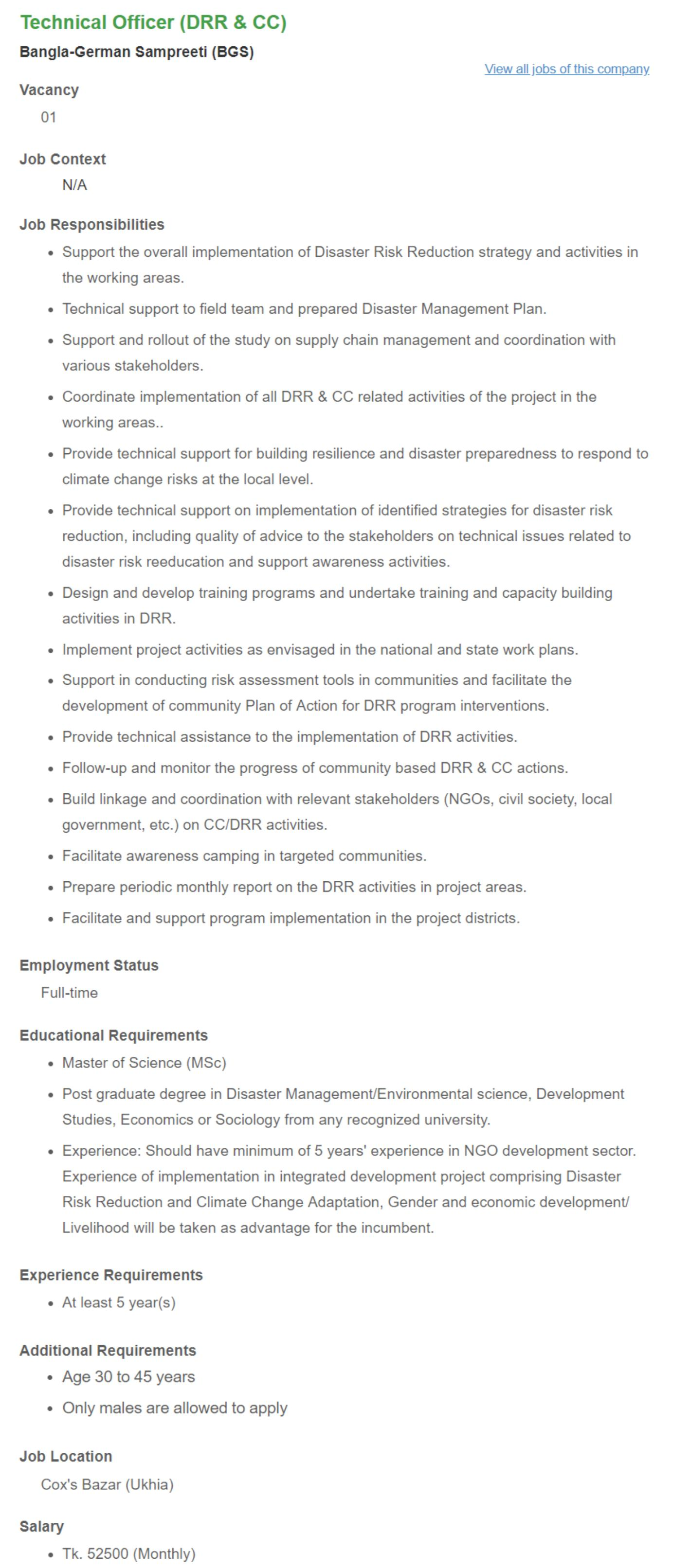 Bangla-German Sampreeti BGS Job Circular in August 2018