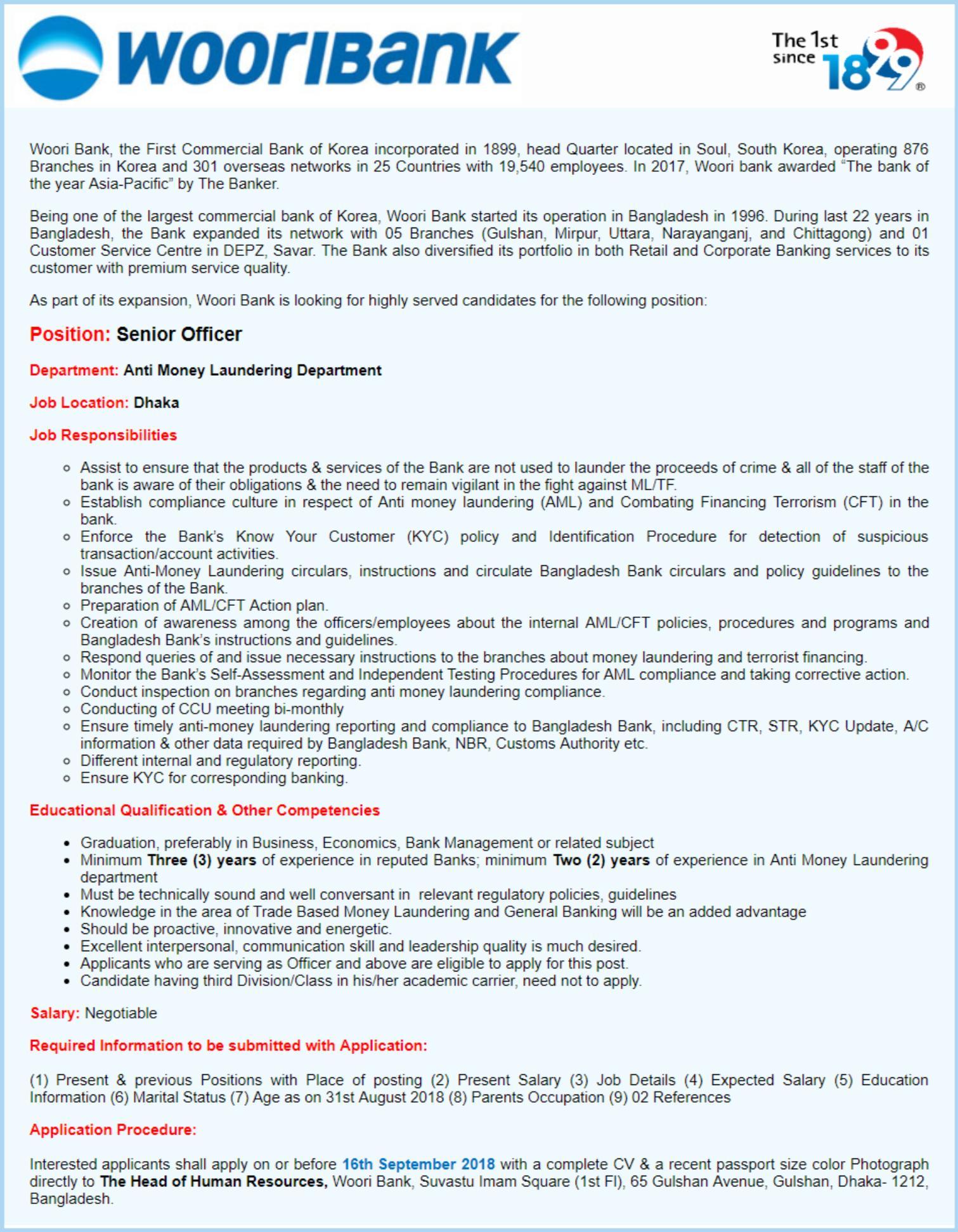 Woori Bank job circular