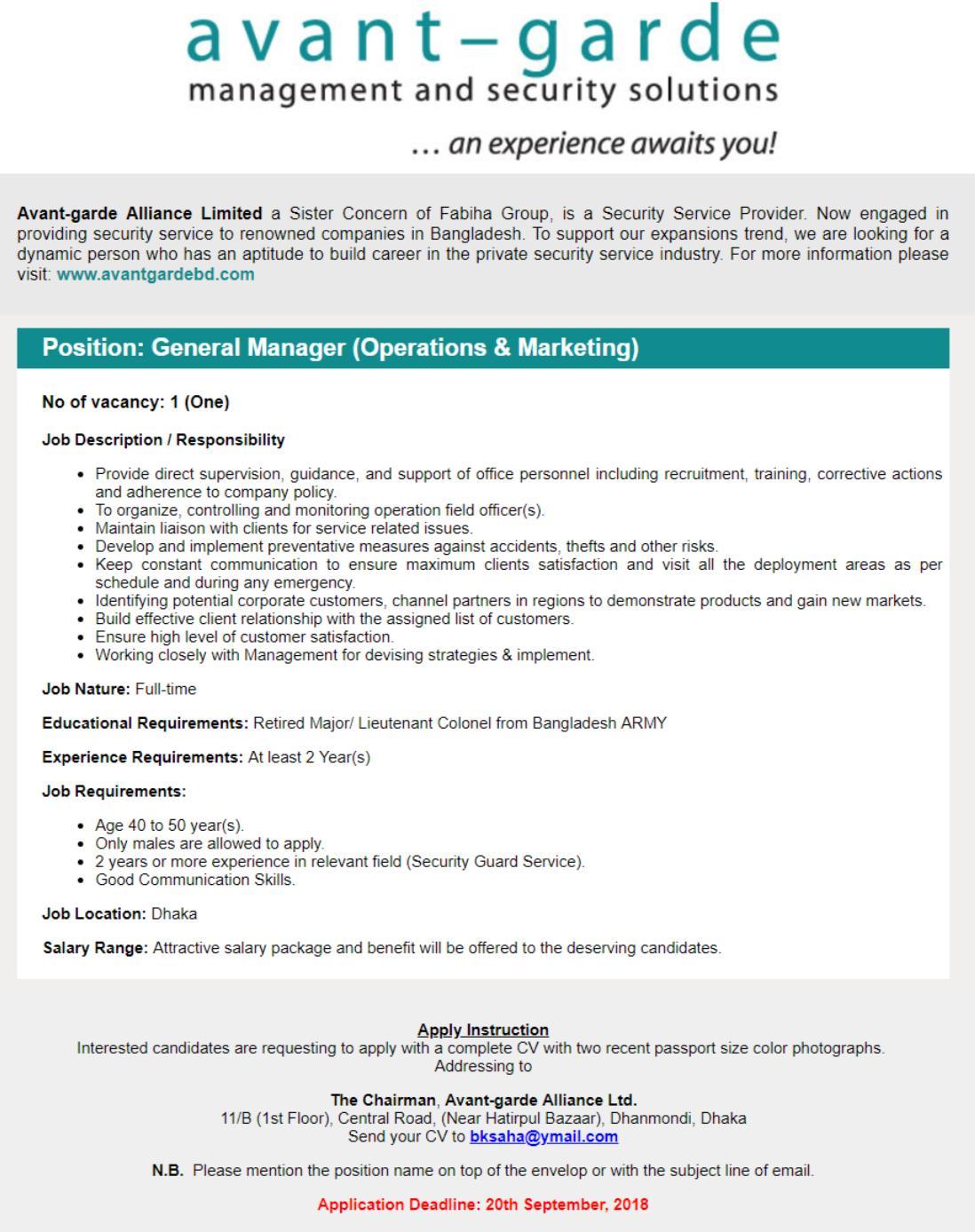 Avant-garde Alliance Ltd Job Circular