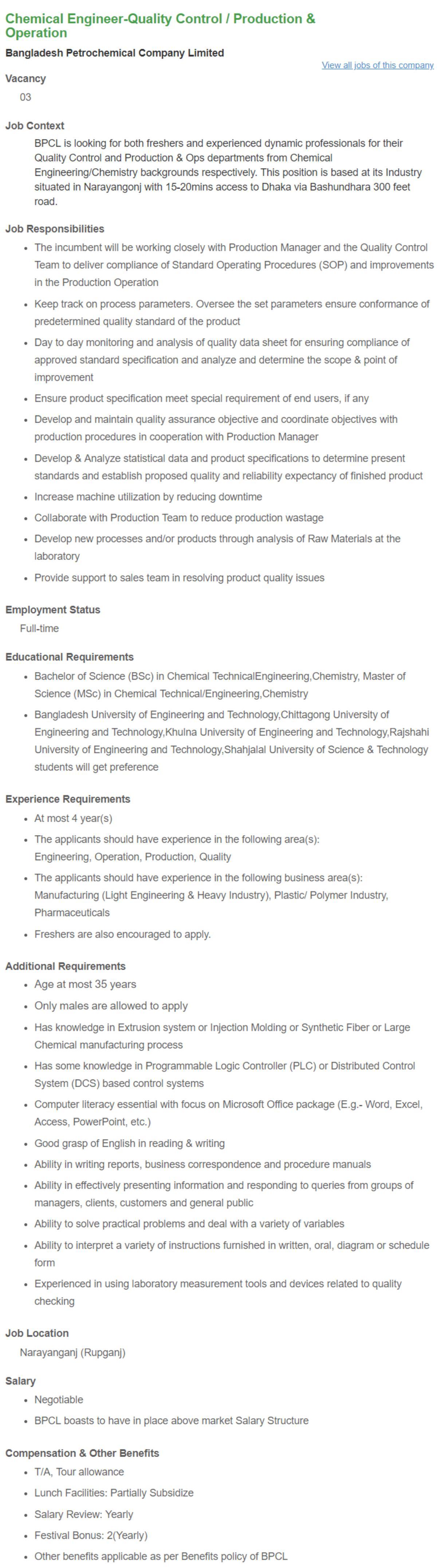 BPCL job circular 2020