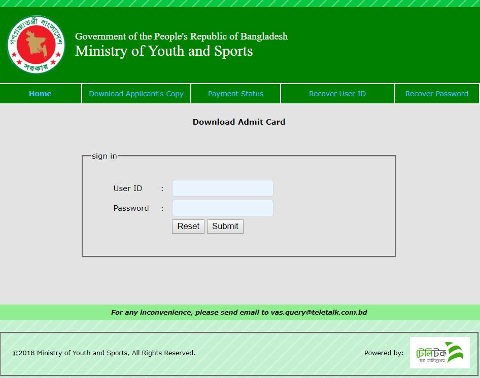 moys teletalk admit card bd