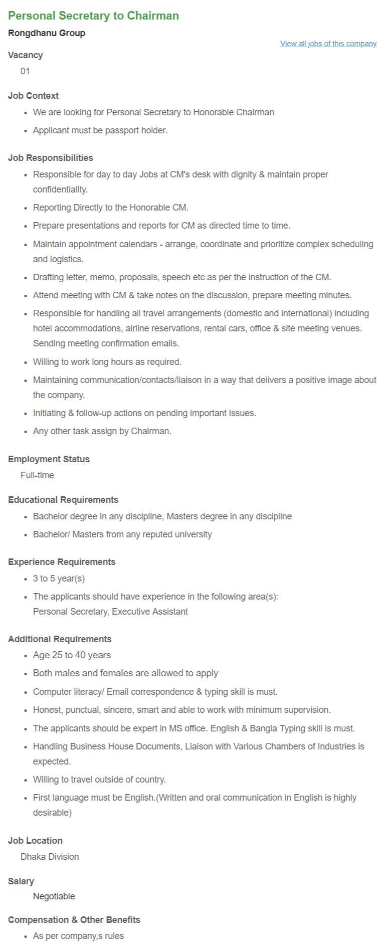 Rongdhanu Group Job Circular