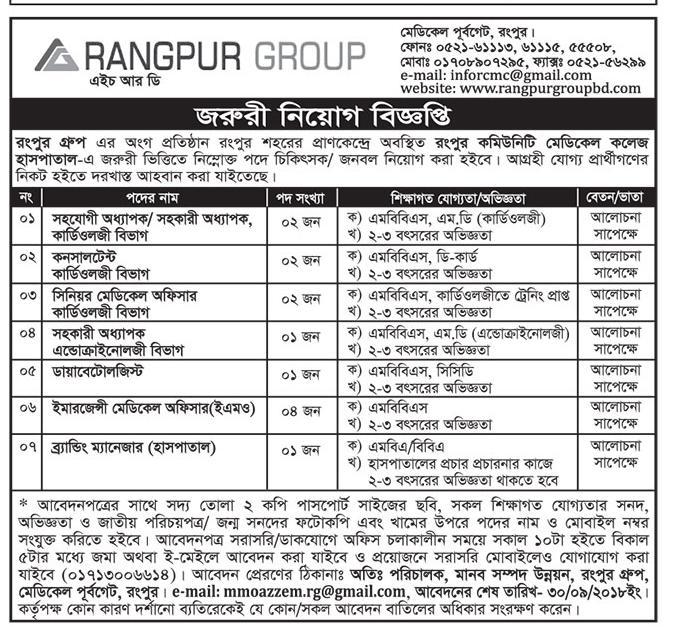 Rangpur Group Job Circular