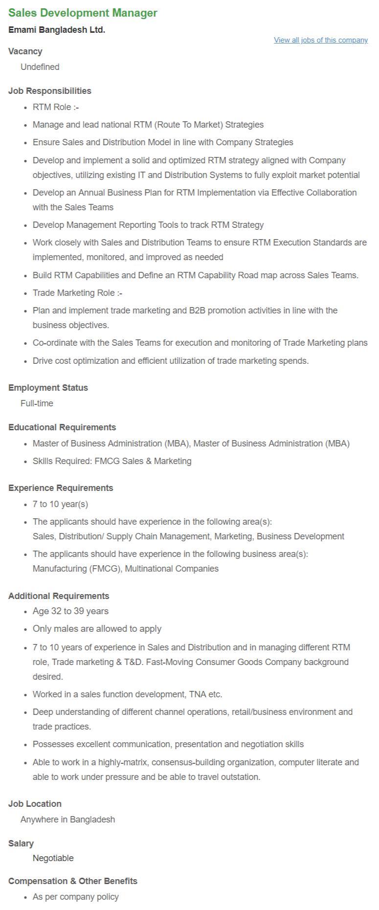 Emami Bangladesh Ltd Job Circular