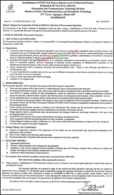 BHTPA Job Circular - bhtpa gov bd