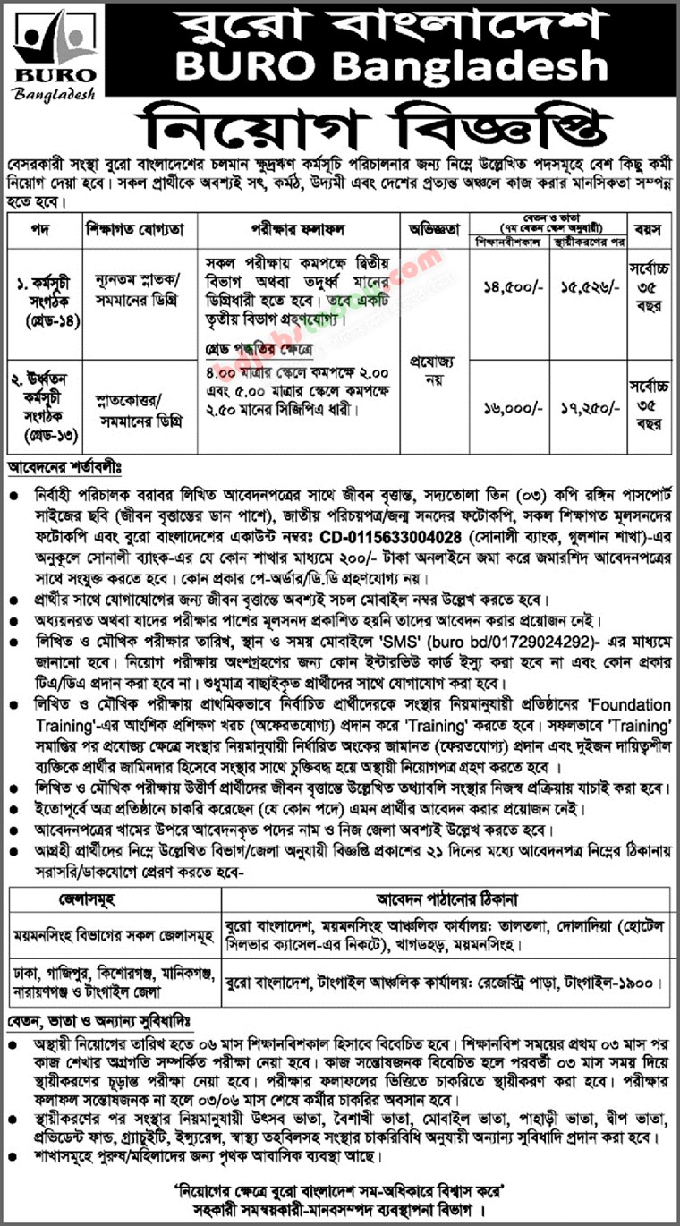 buro-desh-ngo Job Application Form For Bd on blank generic, part time, free generic,