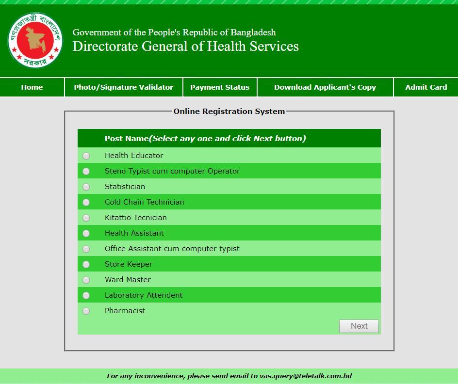 DGHSP Teletalk Apply Form, Admit Card, Exam Date 2018 - dghsr.teletalk.bd