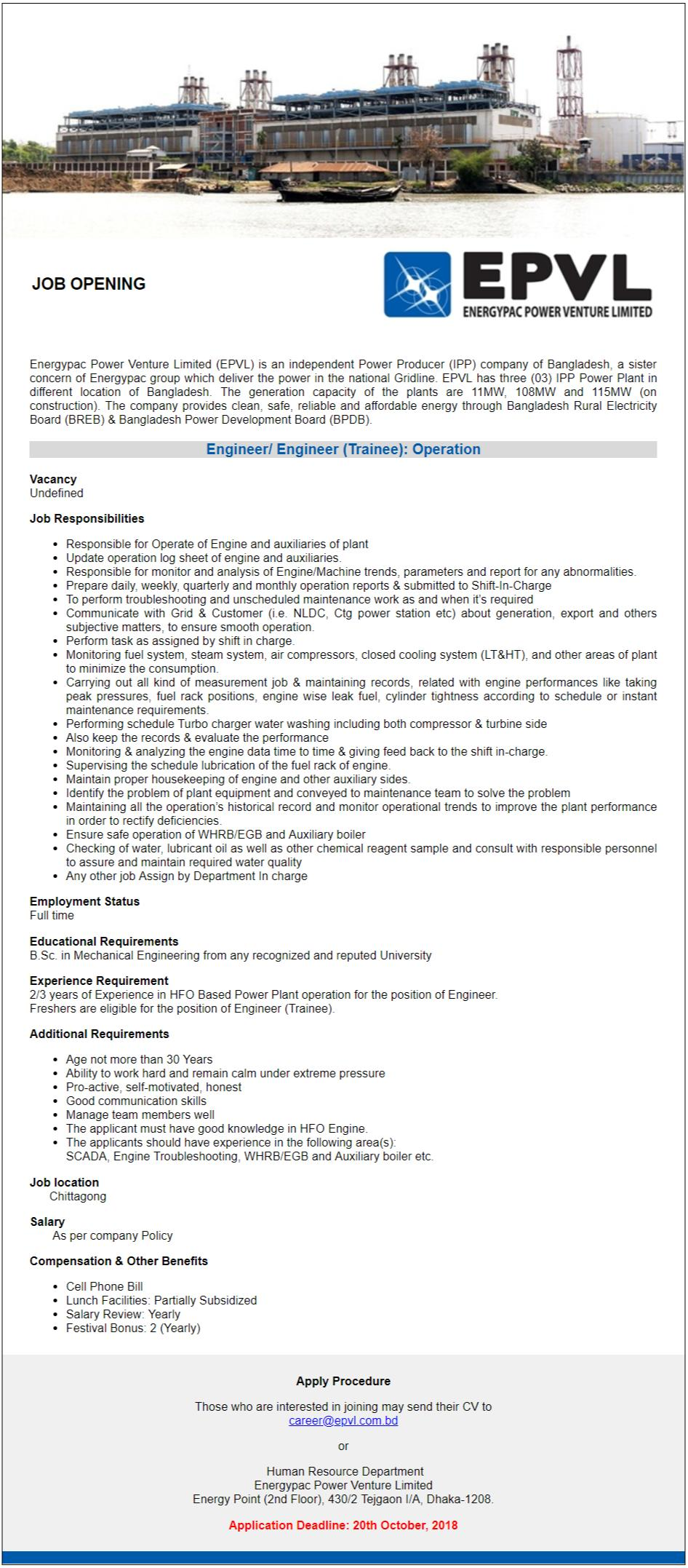 Energypac Power Venture Limited Job Circular