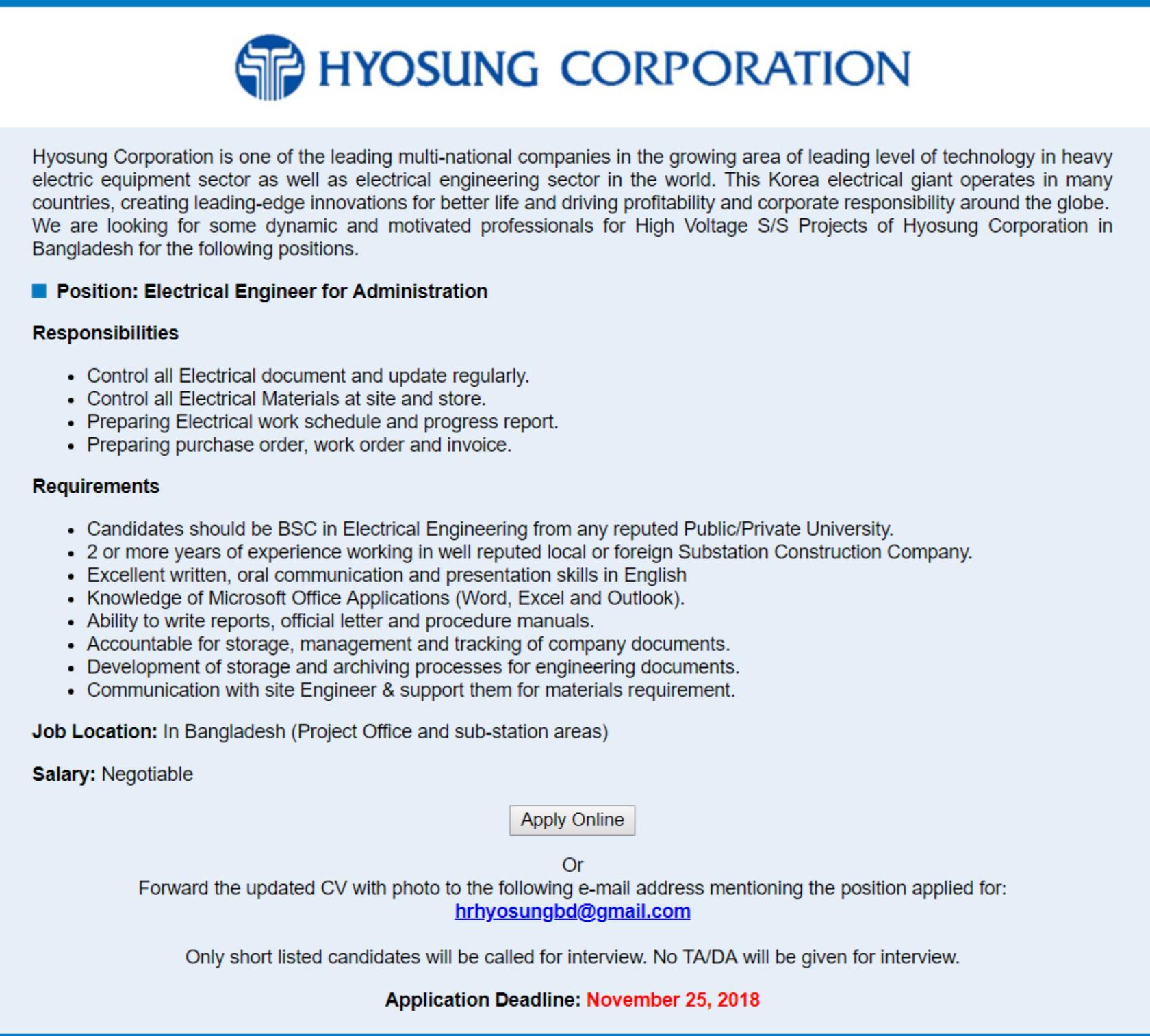 Hyosung Corporation Job Circular 2018