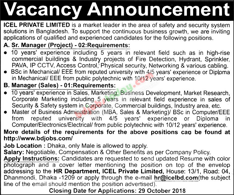Icel Private Ltd Job Circular