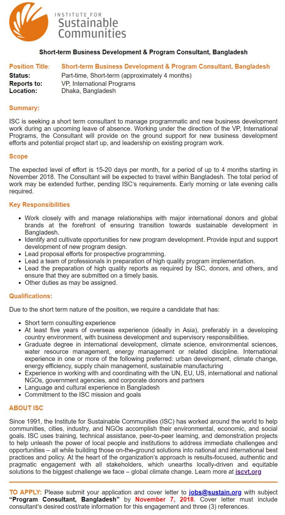 ISC Job Circular -iscvt.org
