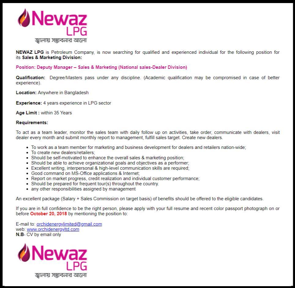 Newaz LPG Job Circular