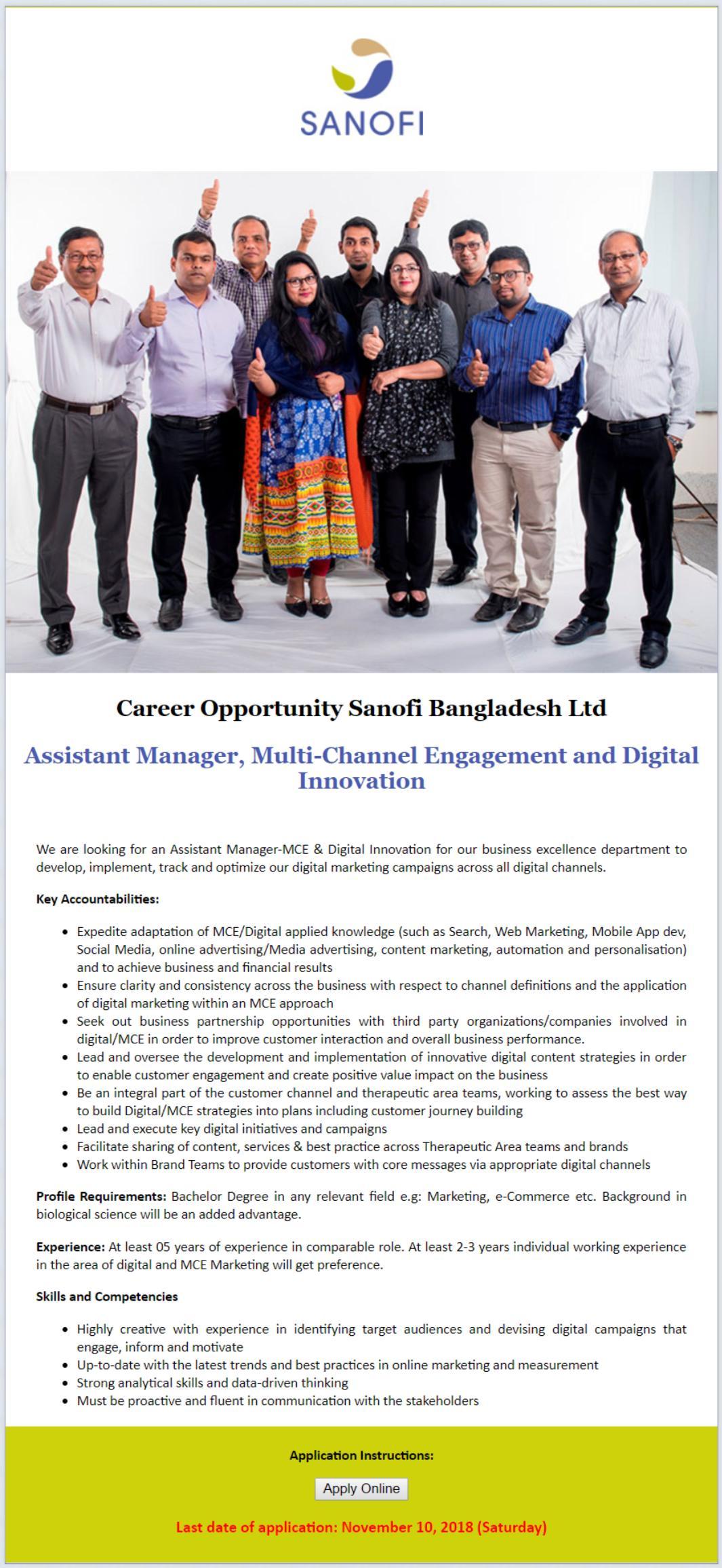 Sanofi Bangladesh Job circular