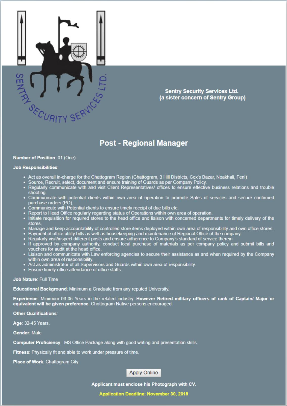 Sentry Security Services Ltd Job Circular