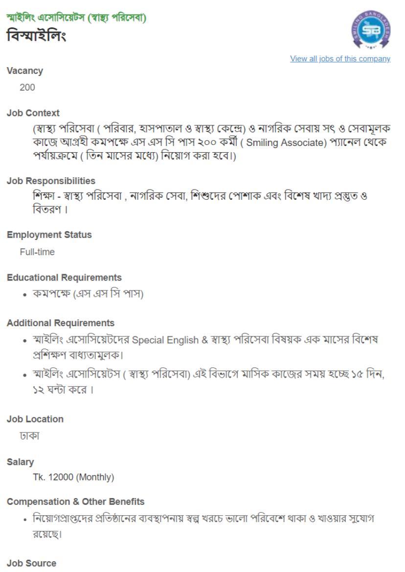 Smiling Bangladesh Job Circular
