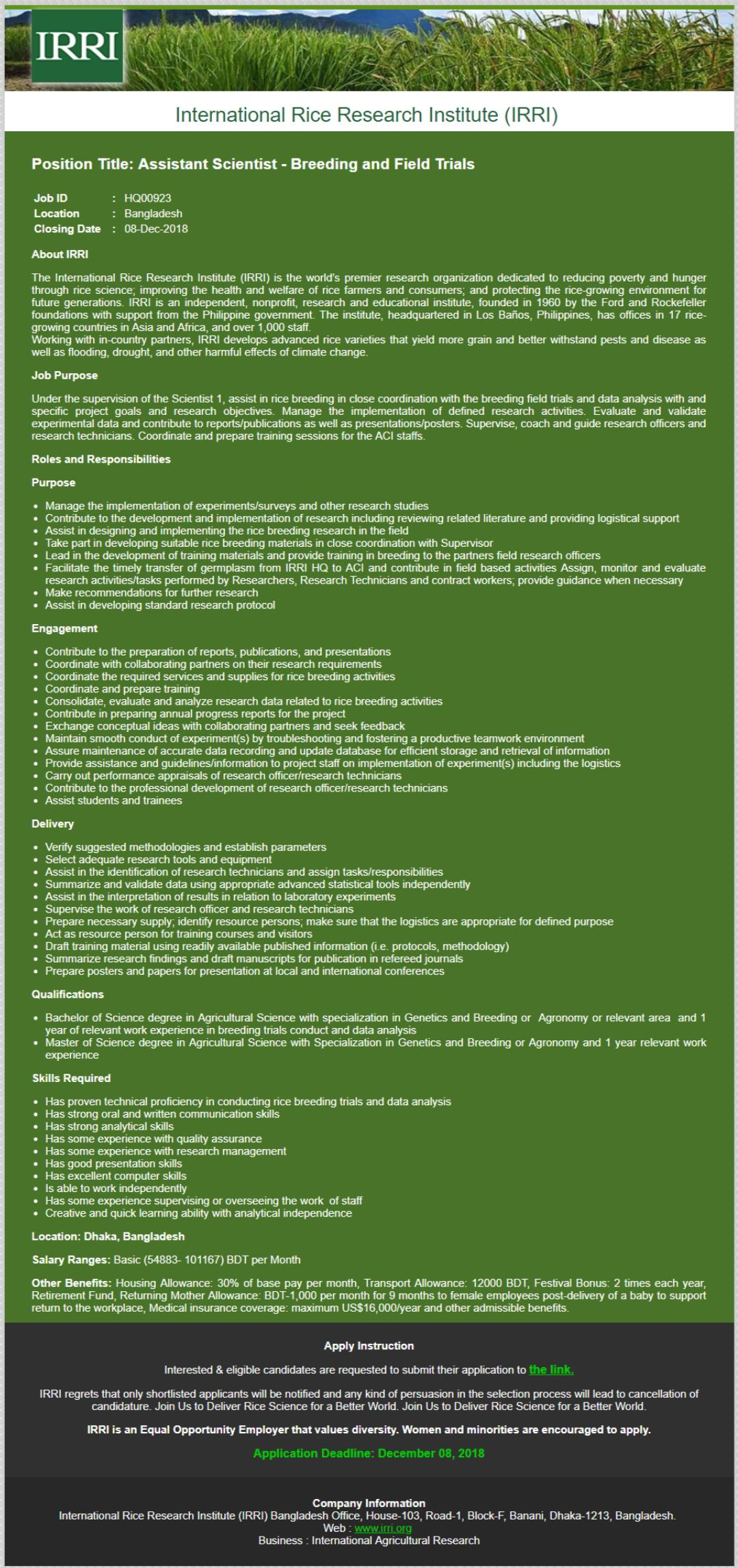 International Rice Research Institute Job Circular