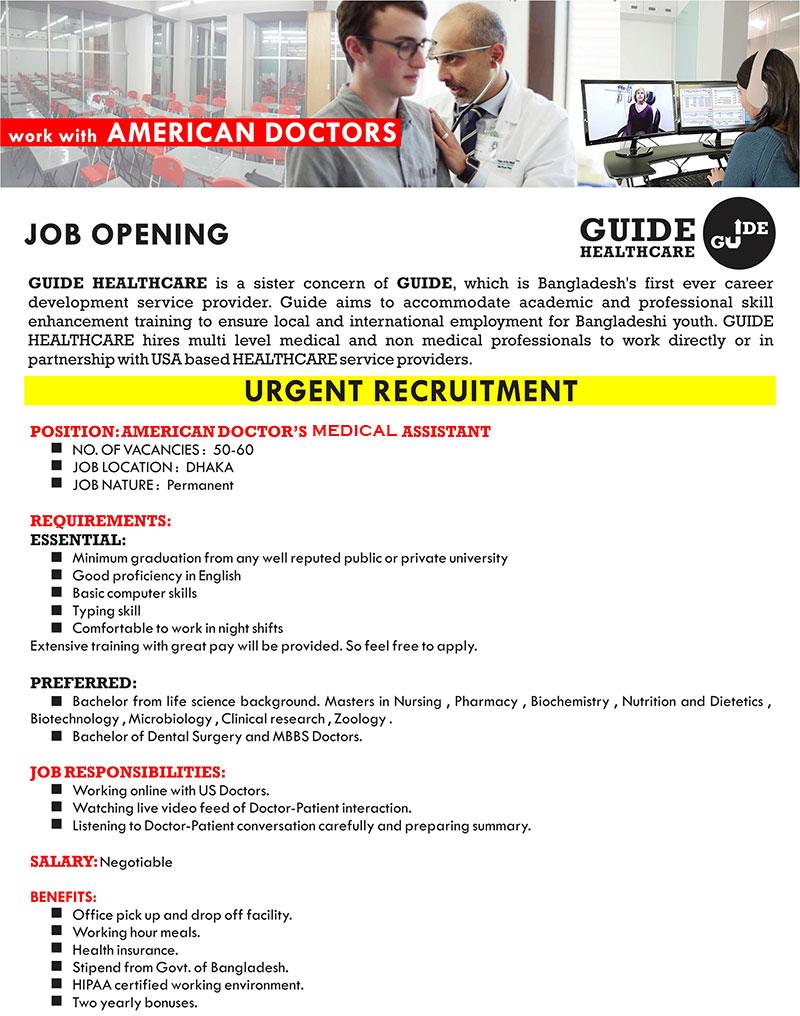 See Guide Healthcare Job Circular