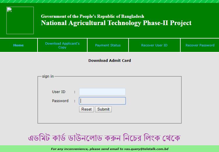 natp.teletalk.com.bd admit card
