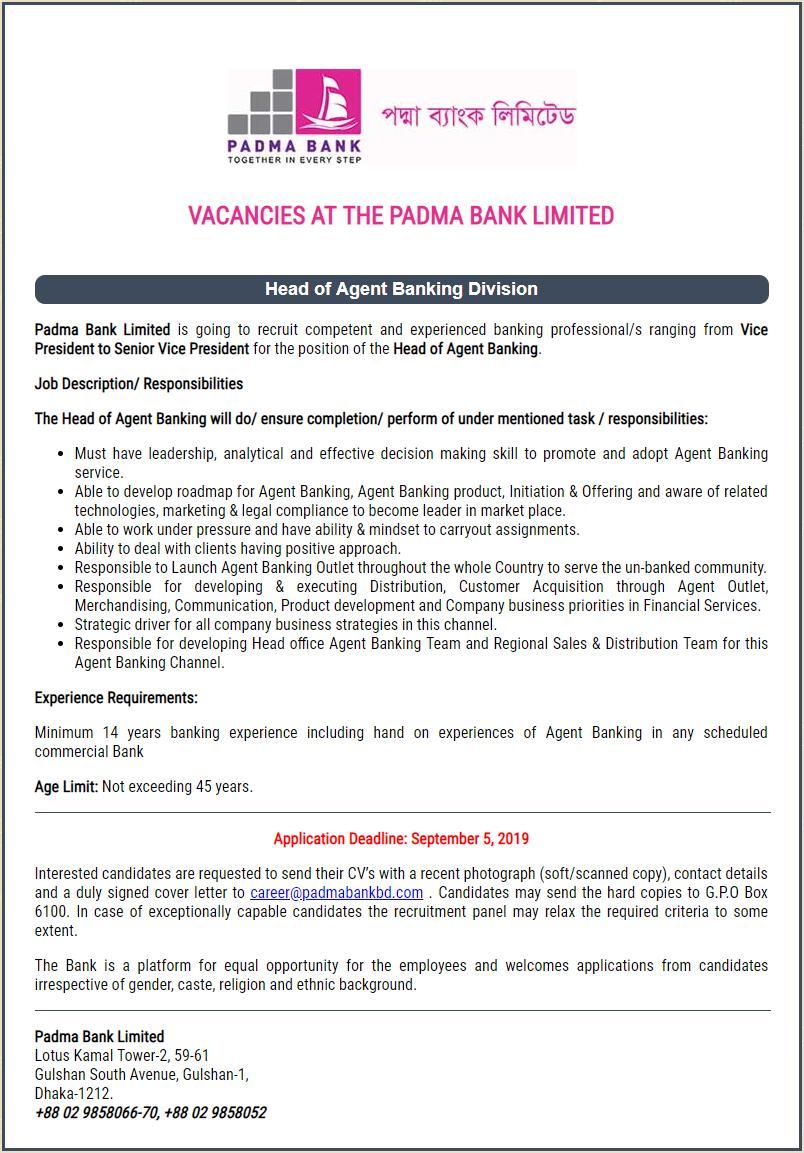 Padma Bank Limited Job circular